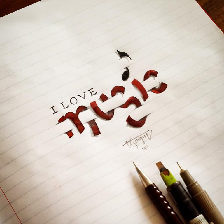 I Love Music by Tolga Girgin